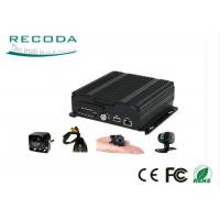 Best Taxi Car AHD 1080P 4CH Vehicle SD Card Mobile DVR HIS Solution Support 3/4G GPS WIFI wholesale