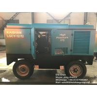 Best Movable diesel engine customize color 424cfm 1.2Mpa rotary air compressor wholesale