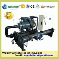 China Cooling Tower And Pump Included Industrial Water Cooled Shell And Tube Chiller on sale
