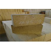 Best High Temp Insulation High Alumina Refractory Brick For Glass / Cement Rotary Kiln wholesale