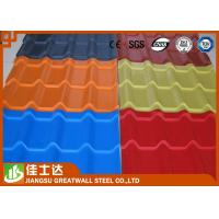 Best SGCH SGS Small Wave Corrugated Roofing Sheets For Wall , Sea Blue / White / Red wholesale