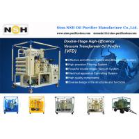 China NSH Professional Transformer Oil Purification System For Sale,High Quality with Competitive Price, Service life over 15 on sale