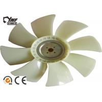 Best White 4BG1T Radiator Cooling Fan Blade For Excavator Accessories wholesale