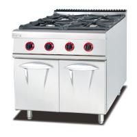 Best Western Kitchen Equipment 800*900*940mm 4 Burner Gas Stove with Gas Oven wholesale