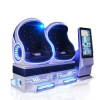 China 4 KW 9D VR Egg Chair Virtual Reality Space Capsule For Resort , Zoo on sale
