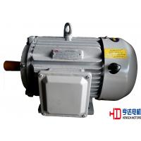 Details of 6 8 pole 18 5kw 22kw high temperature for 1000 rpm dc motor