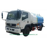 Best DF Road Wash Water Carrier Truck  8000L  With  Water  Pump Sprinkler For  Clean DrinkWater Delivery and Spray wholesale