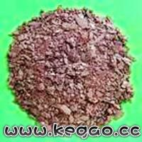 Buy cheap Antioxidant 4010/1010 from wholesalers