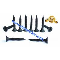 Best manufacturer wholesale drywall screw decorative screw black wood screw tapping screw furniture screw gypsumboard screw wholesale