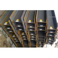 Buy cheap Hot Rolled H Beam Structural Steel Sections Construction Steel from wholesalers