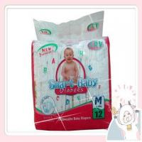 Best Baby Diapers wholesale