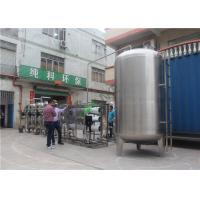 Best Reverse Osmosis Pure Water Treatment Equipment , Food Grade Integrated RO System 6M3/Hr wholesale
