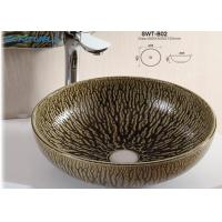 Buy cheap Beautiful appearance ceramic hand wash basin with modern designs from wholesalers