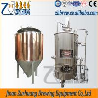 Best ZH-300L beer equipment bar Factory supply beer making machine beer brewery machine brewery equipment wholesale