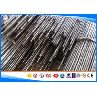 Best En10305 Seamless Precison Cold Rolled Steel Tube E355 Alloy Steel Material wholesale