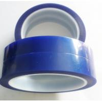 Best 70um Thickness Polyester Film Tape For Refrigerator Protection , High Heat Adhesive Tape wholesale