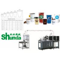 Buy cheap Automatic Paper Cups Manufacturing Machines Coffee Tea Ice Cream Cup Making product