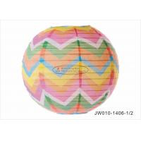 China 12 Inch 14 Inch Beautiful Round Paper Lanterns With Multicolor Stripe on sale