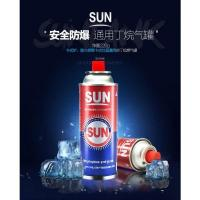 Best Portable butane gas canister made in china wholesale