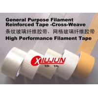 Buy cheap High Performance Filament Tape from wholesalers