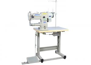 China 260×110mm Computer Direct Drive 50 KG Leather Sewing Machine on sale