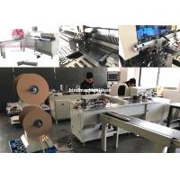 China Twin loop wire binding machine with punching function PBW580 for calendar on sale