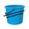 Buy cheap plastic pail mould/plastic paint pails/bucket mould/barrel mould/painting bucket from wholesalers