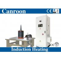CE Certificated Large Power Induction Brazing Machine for Short circuit Ring of Electric Motor