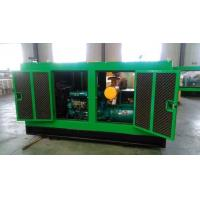 Buy cheap High quality soundproof type 100kw diesel generator set Powered by Weichai from wholesalers