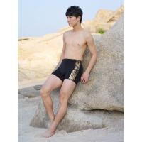 Best Quality waterproof swimming brief shorts men swimsuit male swimsuit XXXL quick drying mens swim swimming trunks wholesale