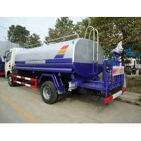 Best 6000L - 7000L Water Tank Truck 7m3 Spraying Water Cart With Diesel Fuel Type wholesale