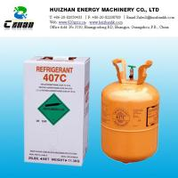 Best R407C HCFC Refrigerant GAS  Refrigerants Air conditioning Potential Health Effects wholesale