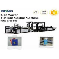 Best Multifunction Automatic Non Woven Bag Making Machine 220V /380V wholesale