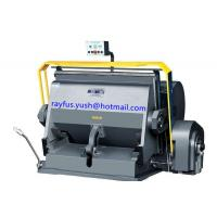 China Platen Die-Cutting & Creasing & Embossing Machine, for paper cup on sale