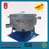 China professional manufacturer circular chemical vibrating screen tumbler on sale