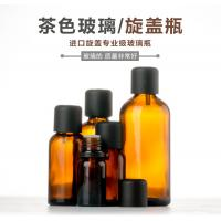 Brown glass oil bottle, big head cover cosmetics, glass bottles, skin care