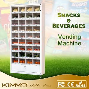 Best Telemetry System Outside Popular Combo Vending Machine For Sanitary Napkin wholesale