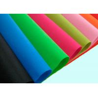 Best Recycled Colorful PP Non Woven Fabric For Shoe / Bag / Medical Products wholesale