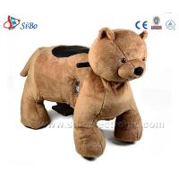 Best Coin Operated Animal Ride Walking Scooter Animals Stuffed Animals With Wheels wholesale