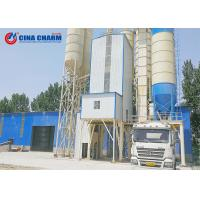 Best Automatic Central Mixing Plant , Twin Shaft Dry Mix Concrete Batching Plant wholesale