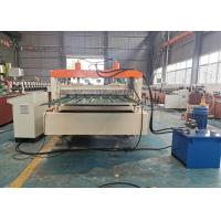 Best Door Slate Making Shutter Roll Forming Machine With PLC Control , Longlife wholesale