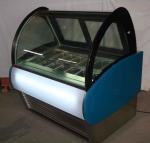 Best refrigeration showcase (horizontal type) wholesale