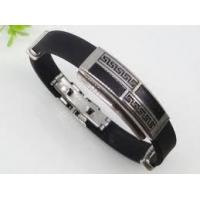 Best Custom Designed Rubber Silicon Bracelets 1750015  wholesale