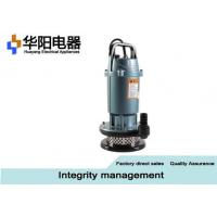 Best 0.75KW 750A Electric Submersible Pump , Mini Submersible Pump Irrigation Of Farmland wholesale