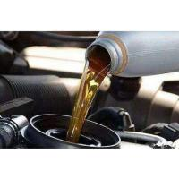 Best Motor oil factory provide industrial oil, gear oil, lubricating oil and engine oil wholesale