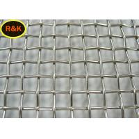 China Stainless Steel Woven Crimped Wire Mesh Heavy Duty Fabrication 304 Material on sale