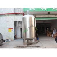 China Food Grade Reverse Osmosis Water Storage Tank / Stainless Steel Water Tank on sale