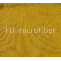 Best Yellow big pearl cloth cleaning towel 40*40 microfiber cleaning towel wholesale
