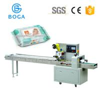 Best High Speed Flow packing Sanitary Pad Automatic Packaging machine wholesale