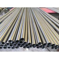 Best Bright Annealed stainless steel tube, ASTM A213 TP304 TP304L TP316L TP316Ti TP321 TP347H wholesale